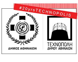 Technopolis-Logo_vertical_GR-edit-2